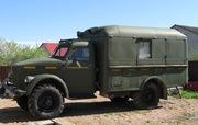 Автомобиль ГАЗ-63 c кунгом.