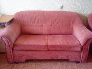 продам мягкую мебель (диван 2 кресла) цвет персик в отличном состоянии