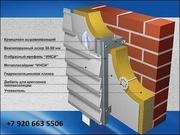 Требуются монтажники вентилируемых фасадов и витражей