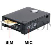GSM- радионяня.  Удалённый контроль за детьми