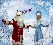 Дед Мороз и Снегурочка на дом и в офис.