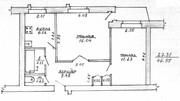 2-комнатную квартиру  по ул. К. Маркса