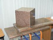 гранитные блоки,  плиты, изделия Новоданиловка