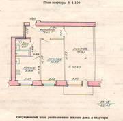 Двухкомнатная квартира по адресу Фрунзе 38
