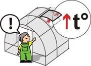 ТЕПЛИЦА оцинкованная «Сибирская АвтоИнтеллект XXL» (ТРУБА30-ка!) 8x3x2