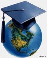 Помощь в написании дипломов,  курсовых работ
