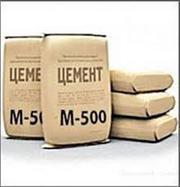 Цемент М500 ДО 36.000 руб. Работаем только с доставкой.