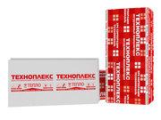 Продам экструдированный пенополистирол XPS Техноплекс, 1180х580х20 - 100мм