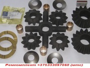 Шестерни в редуктор HD7/HD9/HL7  Атего, Актрос, Аксор