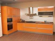 кухни. мебель за пол цены