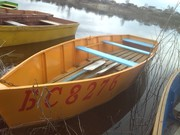 Металлическая лодка