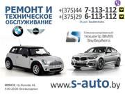 Ремонт BMW (БМВ) и MINI (МИНИ)