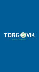 Информационный портал Тorgovik