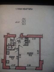 1-комнатная квартира по ул. Чапаева,  34-1