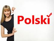 Курсы Польского языка в Витебске