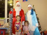 Дед Мороз и Снегурочка! Представление от профессионалов!