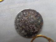 монета 1915г.