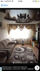 Продам-обменяю квартиру