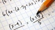 Репетитор по математике и информатике в Витебске