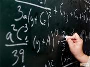 Услуги репетитора по математике