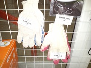 Перчатки ХБ рабочие с точкой и покрытием в Витебске
