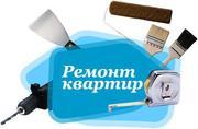 Профессиональный ремонт квартир и домов  37533 362-05-83