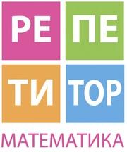 Репетитор по математике Витебск
