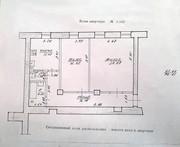 Двухкомнатная квартира с характерными особенностями