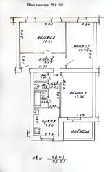 3х комнатная квартира в центре Витебска